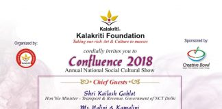 Kalakriti to hold Cultural Evening on September 1st