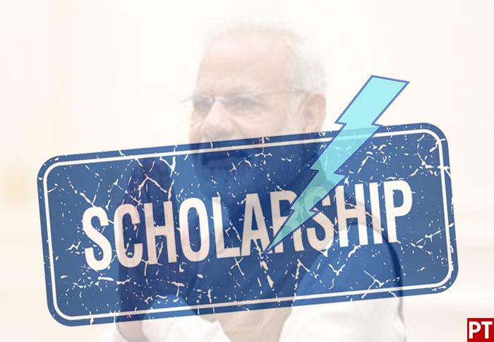 Eligible Students Deprived of Scholarships Due to Lazy Authorities