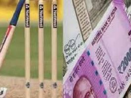 """""""Law Commission Report, The factors that determine future prospective of Gambling, Betting and Indian Cricket"""""""