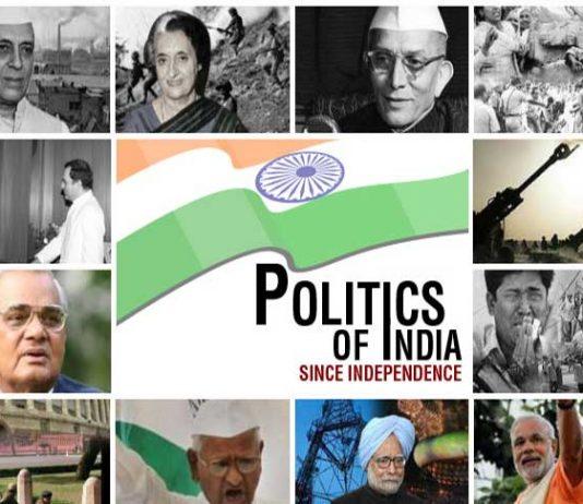 Idea of India@Crossroads