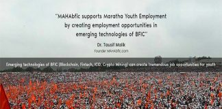 MAHAbfic supports Maratha Youth Employment by creating employment opportunities in emerging technologies of BFIC: Dr. Tausif Malik, founder MAHAbfic