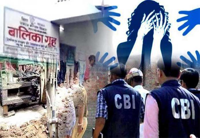 Muzaffarpur Shelter Home Rape Case: A Look