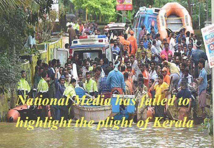 The National Media Has Failed Kerala