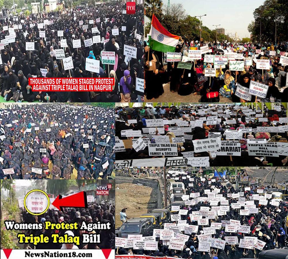 Triple Talaq: मुस्लिम औरतों के साथ इंसाफ या मोदी सरकार का चुनावी स्टंट?