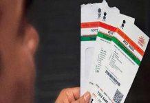 Aadhaar Verdict: SC upholds validity minus 'invasive' tilt