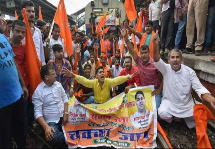 भारत बंद: विरोध प्रदर्शन के नाम पर हिंसा कब तक?