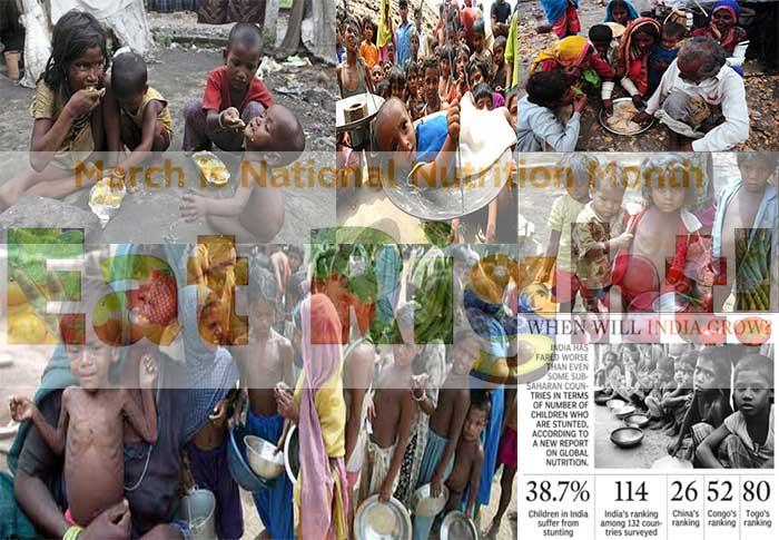 National Nutrition Month : भारत में 19 करोड़ आबादी कुपोषित!