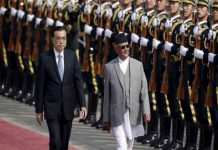 Nepal's Increasing Proximity with China