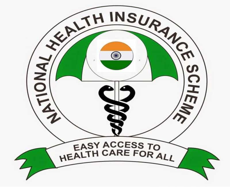क्या 'स्वास्थ्य बीमा योजना' बदल पाएगी देश की लचर स्वास्थ्य सेवा की तस्वीर