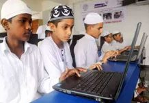 how a madarsa became a model of oxford school in uttar pradesh