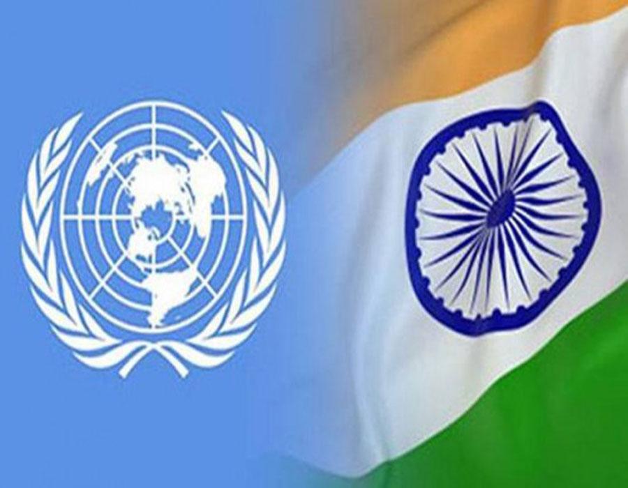 भारत का संयुक्त राष्ट्र में बढ़ा कद, मानवाधिकार परिषद में तीन साल तक करेगा मेजबानी