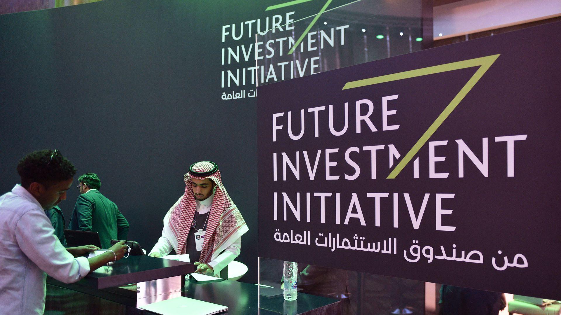 सऊदी व्यापार सम्मलेन में कई अन्तराष्ट्रीय निवेशकों ने पीछे लिए कदम