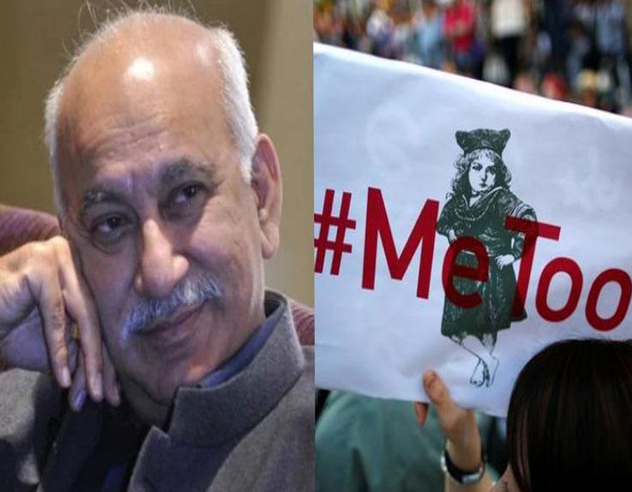 यौन उत्पीड़न के आरोप फर्जी, करूँगा क़ानूनी करवाई: एम जे अकबर