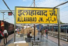 Yogi Sarkar raises the proposal to change the name of 'Allahabad', Opposition raises protest