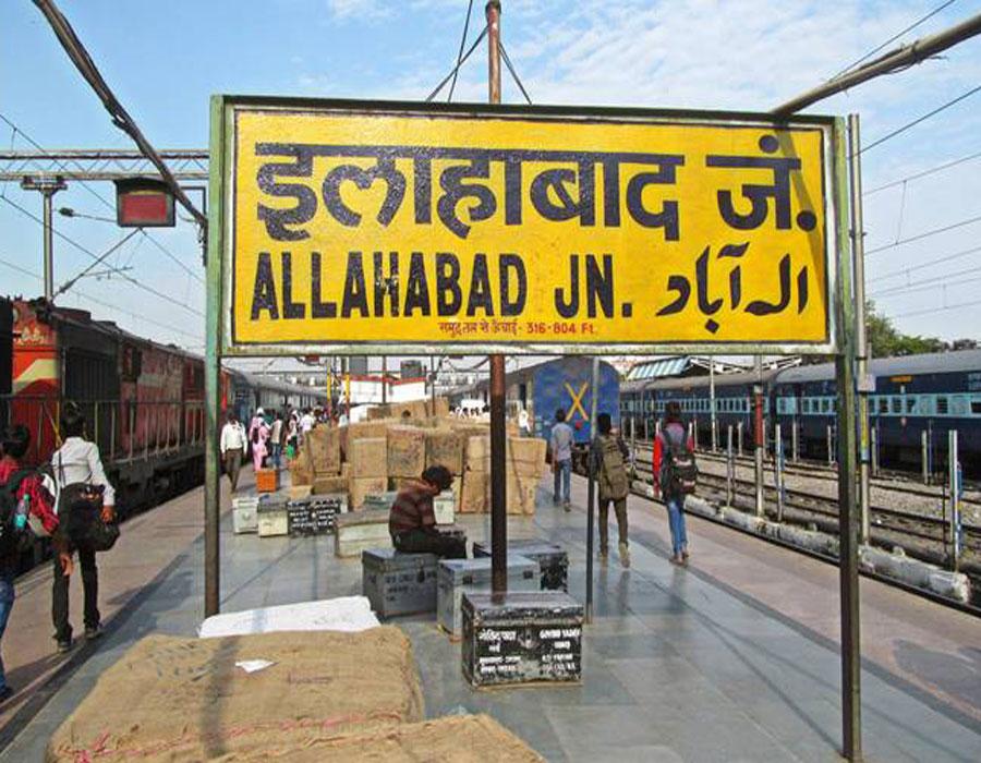 योगी सरकार ने रखा ' अल्लाहाबाद ' का नाम बदलने का प्रस्ताव, विपक्ष ने जताया विरोध