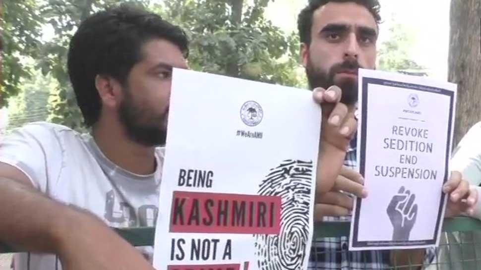 AMU सेडिशन केस: पुलिस ने दो छात्रों के निलंबन पर एएमयू से स्पष्टीकरण की मांग की है