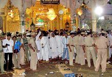 Ajmer Dargah Explosive: 11 Years Later Detained