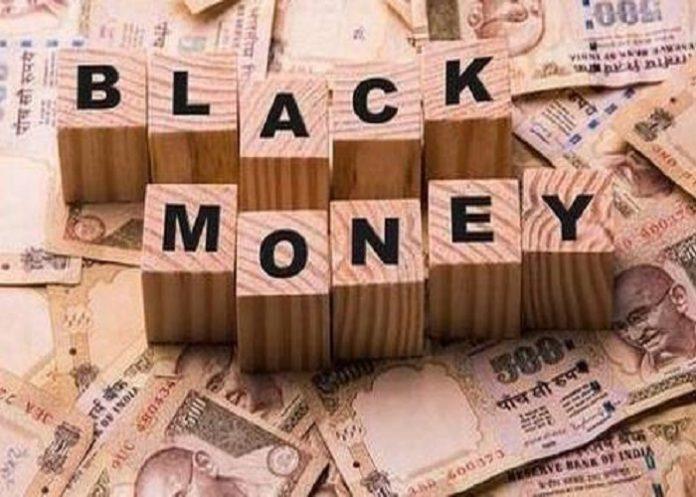 Despite CIC orders, PMO declines to divulge information on black money