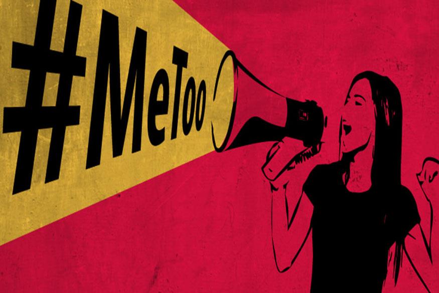 ताज होटल के पूर्व सीईओ पर लगा यौन शोषण का आरोप, पीड़िता ने कहा #मीटू ने बोलने के लिए प्रेरित किया