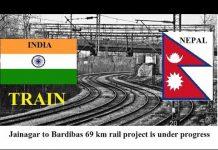 India-Nepal first passenger train to run on Board Gauge