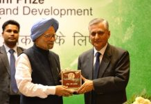former-prime-minister-manmohan-sing