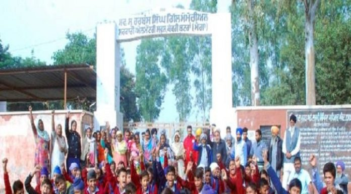 The struggle of the villagers in opposing the transfer of teachers in Moga district