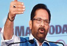 Illegal Rohingya Muslims in Telangana voter list: Mukhtar Abbas Naqvi