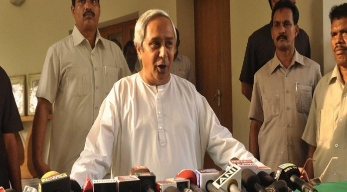Odisha Government gives 33% reservation to women
