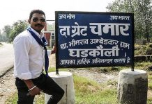 Bhima Army will make ostriches to make Bhima Koregaon fight memorable