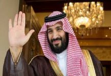 CIA wraps up investigation; Saudi Crown Prince behind Khashoggi murder