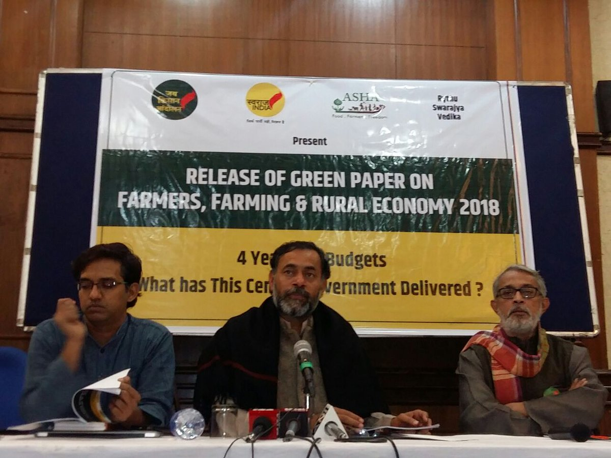 Modi government is the most anti-farmer ever: Yogendra yadav