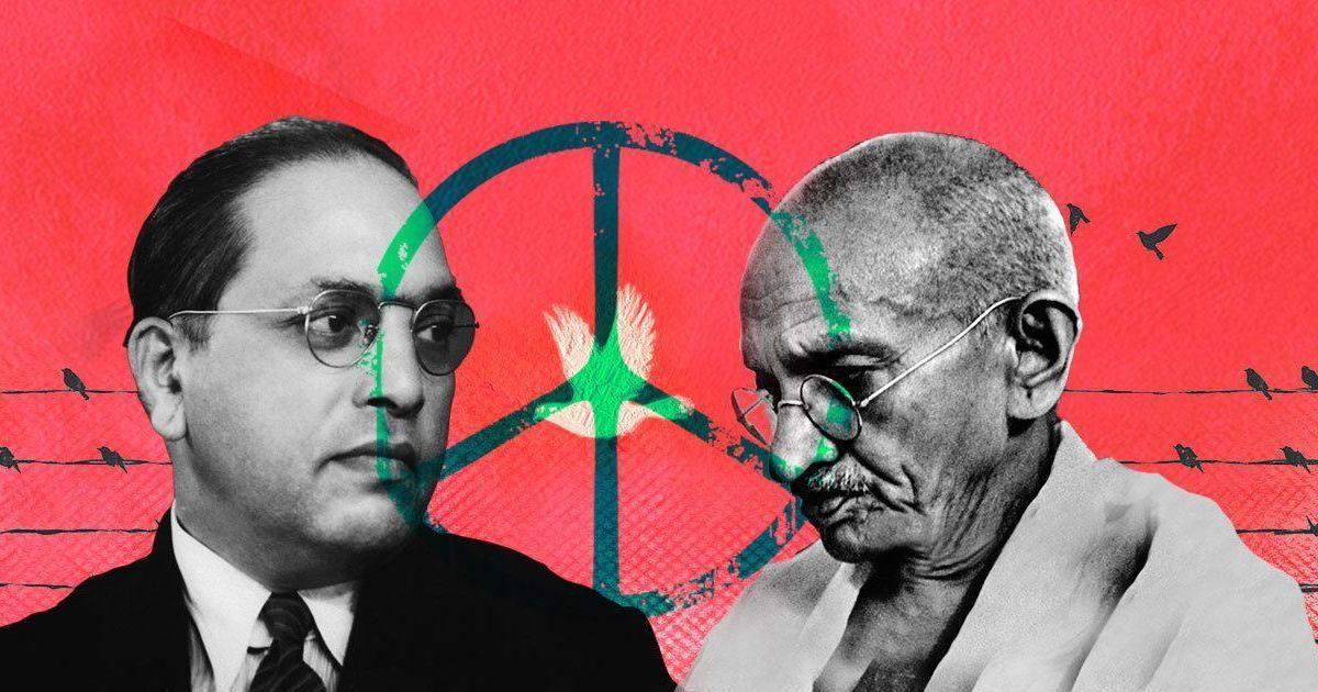 Why did not Dr. Bhimrao Ambedkar say that Mahatma