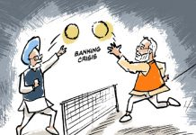 India's Banking crisis may take a toll on the country's political economy