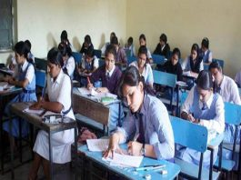 Bihar: Class section, division of religion and caste is divided on the basis of order, action against principal