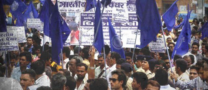 Dalit Rights Organization presented 'Dalit Manifesto'