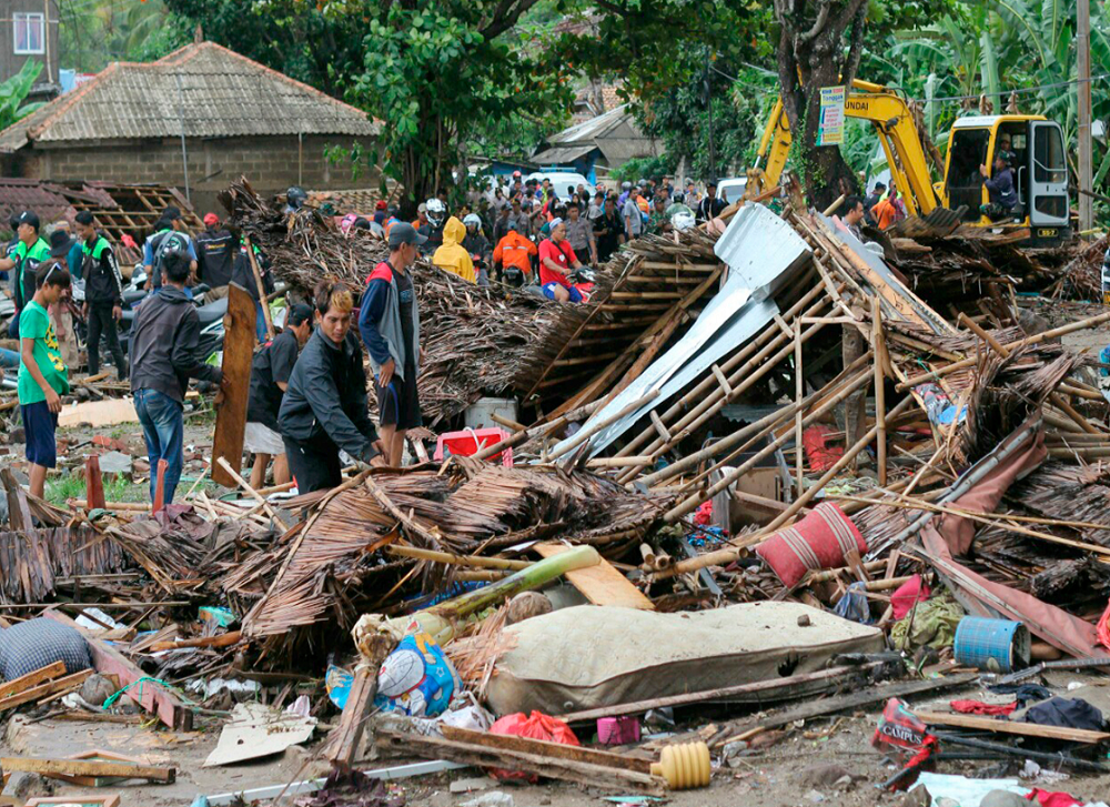 The number of deaths increased by a tsunami in Indonesia 281, the administration could not even get an alert to issue an alert