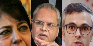 No amendment to permanent resident certificates: Satya Pal Malik