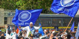 Lok Sabha Polls: A coalition of Dalit rights organizations release manifesto