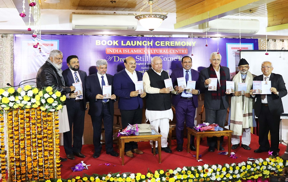 "Kaleemul Hafeez's Book ""IICC-A Dream Still to Come True"" launched by Salman Khurshid & Arif Mohd Khan"