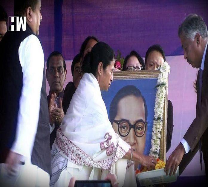 Mamata pays tribute to Ambedkar; observes