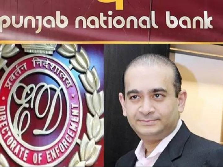 PNB Scam: congress asks, why report not shared with other agencies