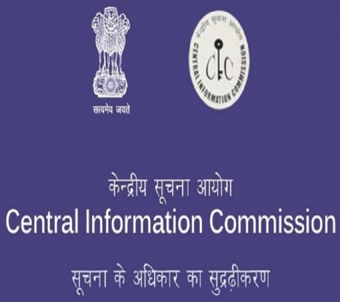 Central Bureau of Investigation selected former bureaucrats, Sudhir Bhargava new CIC