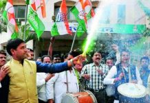 Assembly election results: BJP headquarters wears a deserted look, Congress celebrates