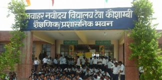 Suicides in Navodaya schools: 49 cases of suicides, scheduled castes and tribes children in five years