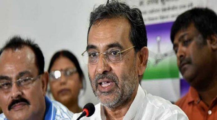 RLSP chief Upendra Kushwaha resigns, part ways from NDA