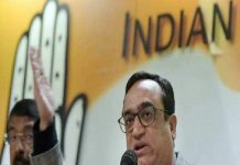 Ajay Maken resigns as president of Delhi Pradesh Congress