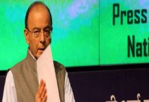Merger of public sector banks won't affect job: Jaitley