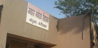 National Human Rights Commission sent HRD notices to 49 students of JNV for Suicidal cases