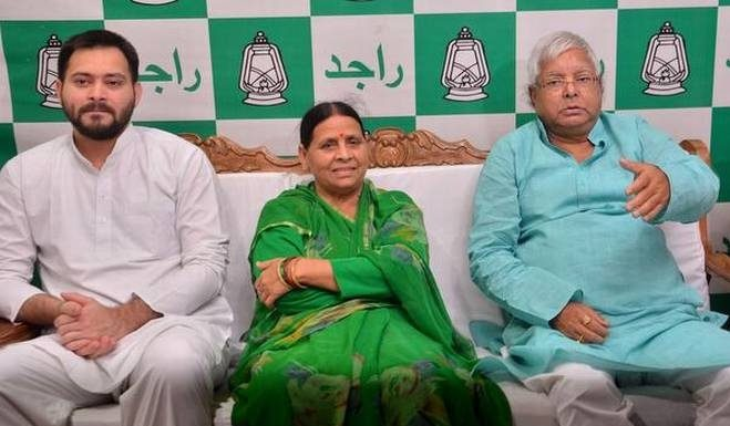 Patiala House court grants bail to Lalu, Rabri and Tejashwi in IRCTC scam