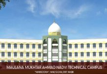 MMANTC to organize two day national conference on technology